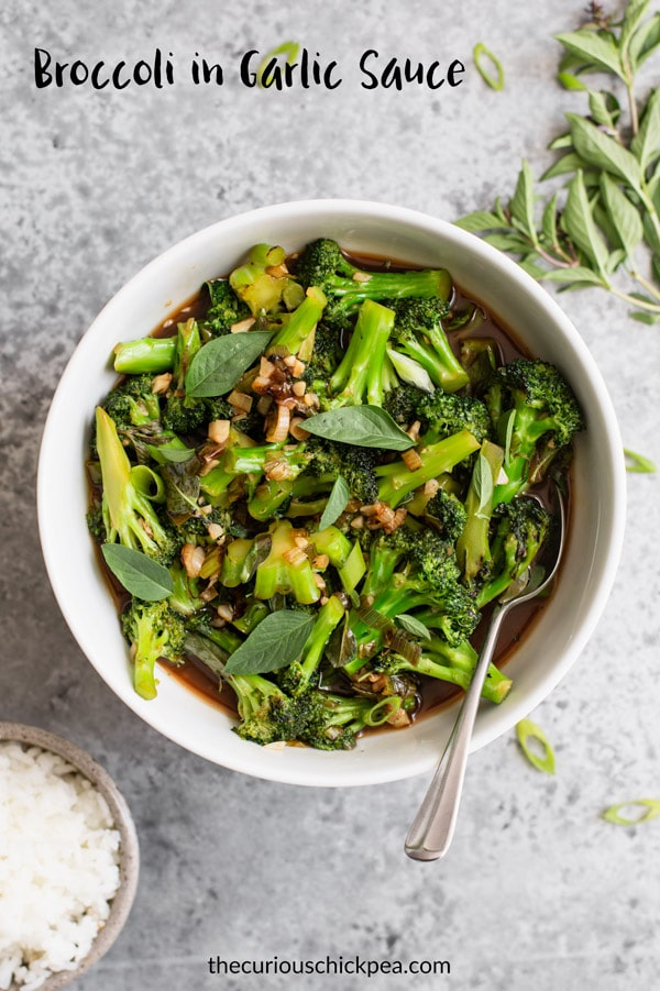 This Chinese take out style broccoli in garlic sauce is guilt free and delicious! It's quick and easy to make, so what are you waiting for! #chinesefood #veganchinese #broccoli #stirfry #glutenfree #glutenfreevegan #sidedish #veganside